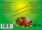 сушеная курятина и конина