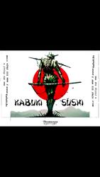 Кабуки Суши