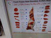 мясо буйвола мякоть без костей 98% мясо 2% жира Халяль только мякоть