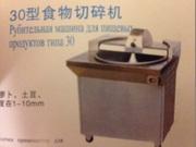 Кутер для мяса профессиональный,  объем 30 литров
