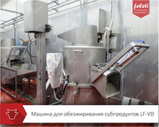 Центрифуга для обезжиривания слизистых субпродуктов КРС