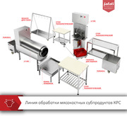 Линия обработки мясокостных субпродуктов КРС от производителя