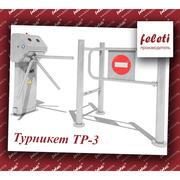 Современный турникет тр-3 feleti